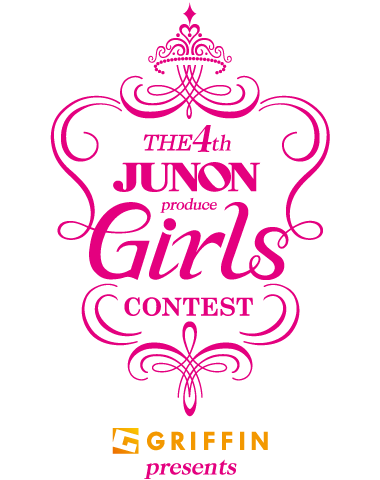 GRIFFIN presents 第4回 JUNON produce Girls CONTEST